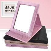 耐摔折疊化妝鏡臺式梳妝鏡隨身大中小號學生宿舍鏡子便攜桌面鏡子