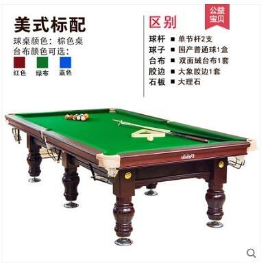 球台 TB騰勃台球桌標準成人家用美式落袋中式黑八乒乓桌二合一桌球台【免運】