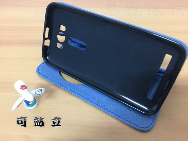 【智能感應視窗皮套】ASUS ZenFone 3 ZE520KL Z017DA 休眠喚醒 智慧休眠 側掀皮套 手機套 保護套 保護殼