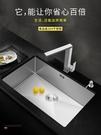 水槽304不銹鋼水槽單槽臺下盆嵌入式手工盆廚房洗手洗菜盆單槽大小號 LX 【99免運】