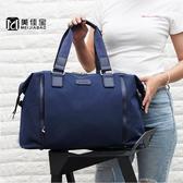 短途旅行包女手提輕便韓版大容量行李包健身包男旅遊出差小行李袋 koko時裝店