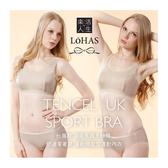 LOHAS 天絲棉機能型運動內衣(附胸墊)-可-XL【屈臣氏】