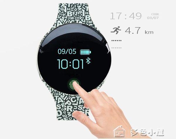 智慧手環手錶藍芽電話提醒安卓蘋果心率血壓男女多功能運動錶中元節特惠下殺