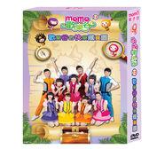 MOMO歡樂谷12 歡樂谷的快樂藏寶圖(DVD+CD)