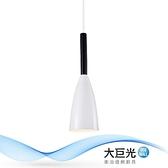 【大巨光】簡約風-單燈吊燈-中(ME-3833)