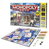 桌遊 地產大亨 MONOPOLY 益智玩具 團康遊戲 孩之寶Hasbro 桌遊大富翁 新世代世界版 B2348