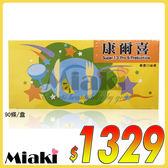 葡萄王 康爾喜乳酸菌 顆粒 (益生菌) 90條/盒 *Miaki*