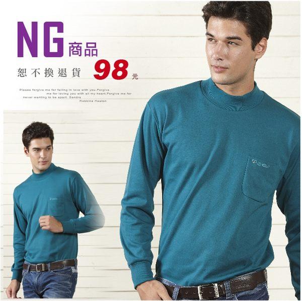 【大盤大】(N7-628) NG無法退換 翠綠 工作服 男 女 發熱衣 套頭 棉衫 保暖衣 輕刷毛 內搭圓領 高領