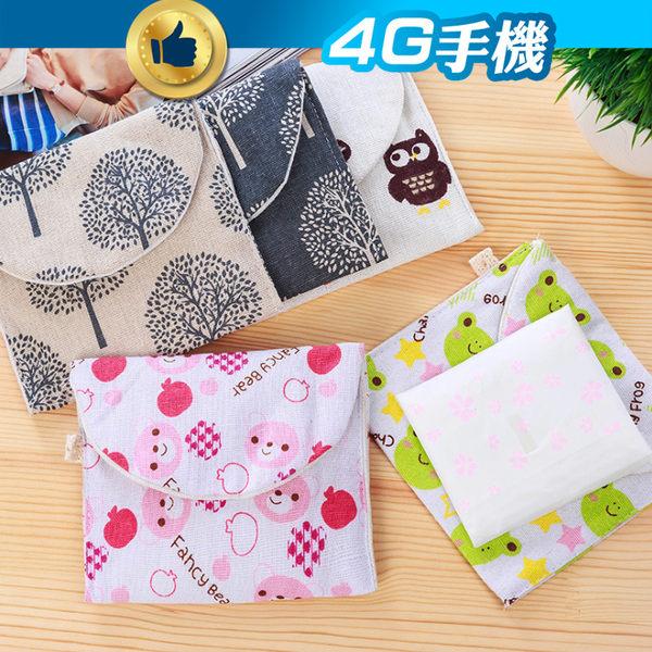 Zakka風 棉麻小清新衛生棉包 收納袋 收納包 零錢包 小方包 面紙包 生理袋 護墊包【4G手機】