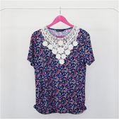 【INI】花漾風情、甜美的小碎花圖案棉質上衣.深藍色