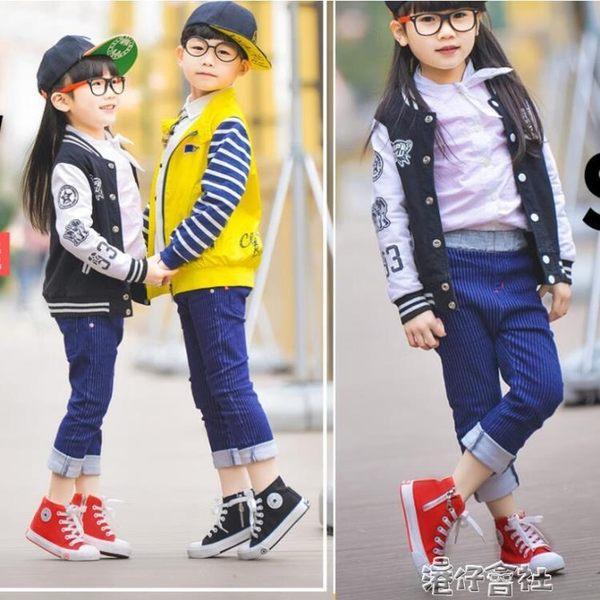 兒童高筒帆布鞋中小童白色板鞋透氣休閒鞋男童女童布鞋寶寶鞋子潮