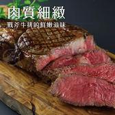 【超值免運】澳洲S穀飼熟成戰斧牛排2包組(900公克/片)