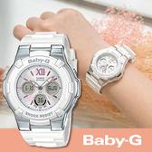 Baby-G 清新奪目花卉運動錶 BGA-110BL-7B CASIO BGA-110BL-7BDR 熱賣中!