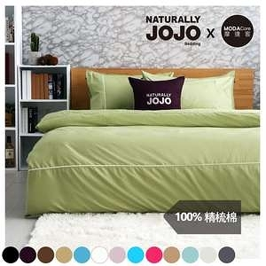 NATURALLY JOJO 摩達客推薦-素色精梳棉床包組-雙人加大6*6.2尺秋香綠
