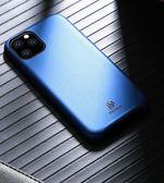 皮革商務高檔後蓋純色IPhone 11pro手機套 簡約商務iphone 11插卡保護套 防摔蘋果11pro Max手機殼
