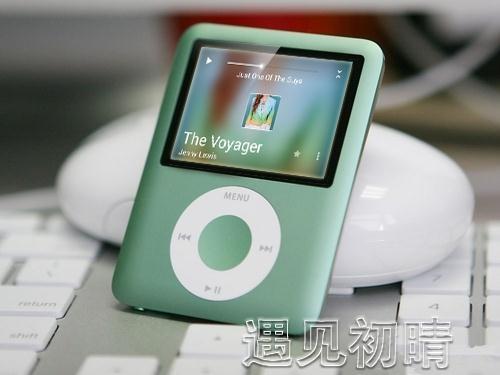 超薄蘋果mp3/mp4音樂播放器錄音有屏迷你運動可愛隨身聽英語mp5小 遇見初晴