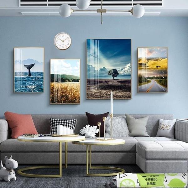 墻畫大氣掛畫輕奢日系壁畫風格客廳裝飾畫組合現代簡約沙發背景【小檸檬】
