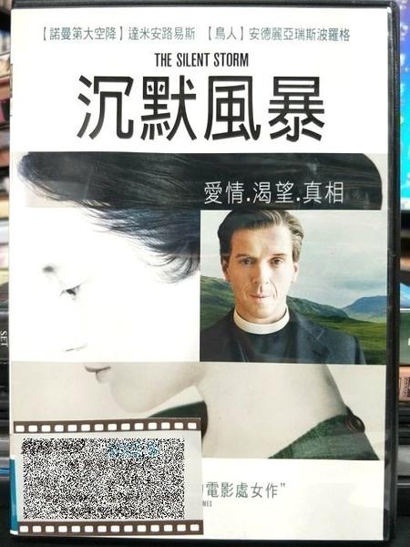 挖寶二手片-Z34-024-正版DVD-電影【沉默風暴】-達米安路易斯 安德麗亞瑞斯波羅格 凱特迪奇(直購價