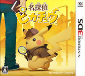 3DS 名偵探皮卡丘(中文版‧日本機專用)