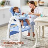 寶寶餐椅 嬰兒餐桌椅嬰幼兒童多功能吃飯椅學習書桌椅座椅BL 年終尾牙【快速出貨】