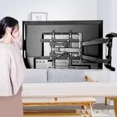 通用電視掛架伸縮旋轉90度摺疊電視支架萬能壁掛小米海信創維TCL AQ完美居家生活館