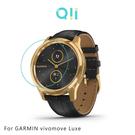 【愛瘋潮】Qii GARMIN vivomove Luxe 軟膜 (兩片裝) 手錶保護貼