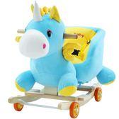 皮皮龍兒童早教實木音樂木馬搖馬兩用寶寶搖椅搖搖車嬰兒玩具禮物CY『小淇嚴選』