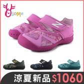 New Balance 208 小童 寶寶涼鞋 護趾 避暑叢林 透氣清涼 運動涼鞋 O8508#粉紅◆OSOME奧森鞋業