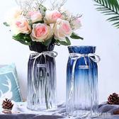 創意歐式漸變色玻璃花瓶水培植物綠蘿百合滿天星花瓶客廳插花擺件  樂芙美鞋