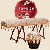勾花古箏燙金刺繡防塵罩蓋布加厚古箏套琴罩  JL2178『miss洛雨』