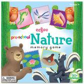 eeBoo 美國益智桌遊 學齡前記憶遊戲 – 大自然款 Pre-School Nature Memory Game