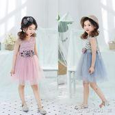 中小女童童裝夏季新款波浪花邊洋裝80-120碼6284 優家小鋪