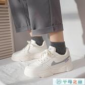 休閑運動鞋子加絨小白鞋百搭板鞋棉鞋秋冬女【千尋之旅】