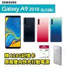 滿萬折千 Samsung Galaxy ...