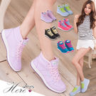 [Here Shoes]3色 女款校園休閒撞色綁帶布質百搭高筒球鞋 帆布鞋 ◆MIT台灣製─AJ37065