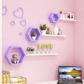 置物架 墻上置物架免打孔壁掛墻面創意格子電視背景墻裝飾架客廳墻壁隔板YJT 暖心生活館
