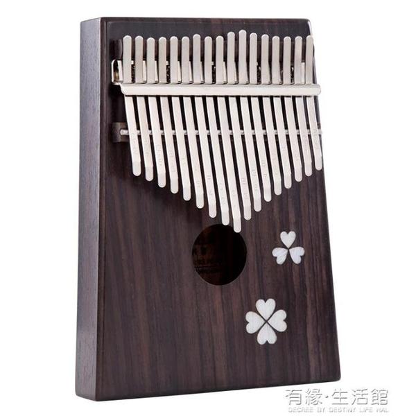 歌芮拉gorilla卡林巴琴拇指鋼琴手指琴17音初學者女迷你樂器專業 有缘生活馆