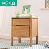 床頭櫃 收納櫃 北歐儲物櫃臥室迷你實木傢俱床頭櫃簡約現代小邊櫃床頭窄櫃LS046 維多