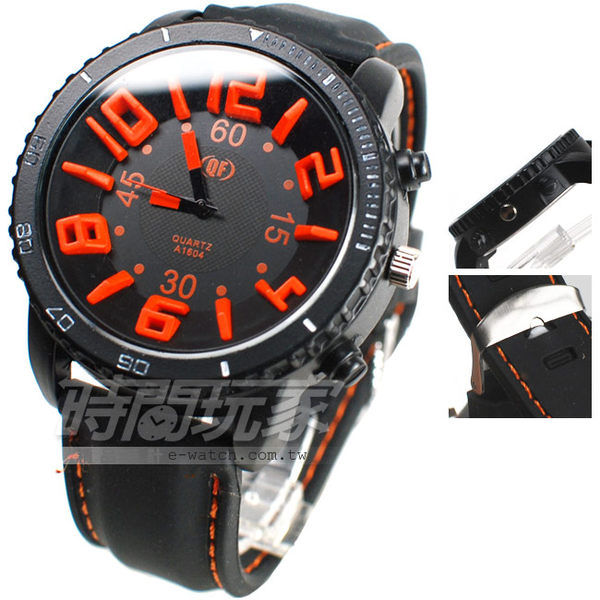 QF 清楚大錶面 數字錶 酷炫配色 男錶 A1604橘 大錶 大錶徑 男錶 中性錶 女錶 防水手錶 橡膠錶帶