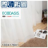 隔熱遮像 蕾絲窗簾 N-GUARD MOE 100×176×1 ECO OASIS NITORI宜得利家居