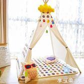 兒童帳篷家用游戲屋男女小孩公主城堡拍攝道具寶寶室內ins玩具房 MKS摩可美家