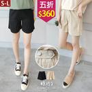 【五折價$360】糖罐子金屬扣造型英字布標縮腰口袋純色短褲→現貨(S-L)【KK7360】