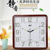 新款12英寸鐘表靜音掛鐘客廳時鐘掛表石英鐘 BF3477【旅行者】