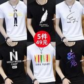 男士夏季短袖T恤韓版圓領寬鬆上衣潮牌打底衫修身體恤半袖男衣服 99購物節「快速出貨」