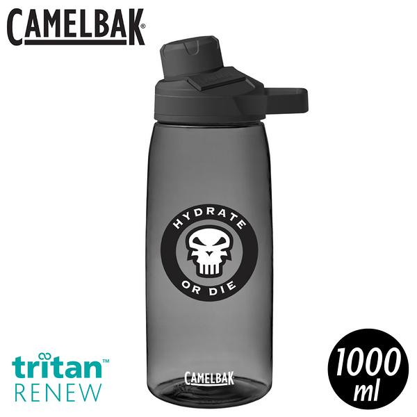 【CamelBak 美國 1000ml Chute Mag 戶外運動水瓶RENEW《骷髏黑》】CB2469002001/水壺