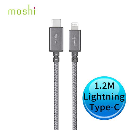 moshi Integra 強韌系列USB Type-C to Lightning 耐用充電傳輸編織線 1.2 M (黑色)