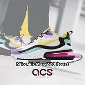 Nike 慢跑鞋 Air Max 270 React 白 黃 紫 男鞋 氣墊 休閒鞋 【ACS】 AO4971-101