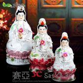 佛像陶瓷觀音菩薩佛像擺件