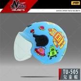 [安信騎士] Nikko TU-505 彩繪 #2 機器人 藍色 兒童 半罩 安全帽 TU505 附抗UV鏡片 內襯可拆洗