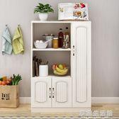 餐邊櫃現代簡約 碗櫃簡易櫥櫃多功能 家用廚房收納櫃子儲物櫃帶門-享家生活館 IGO